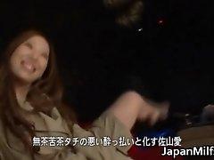 Ai Sayama Asian Model Has Cute Sex 2 By Japanmilfs